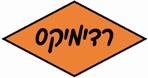 דרושים ברדימיקס ישראל  (Cemex)
