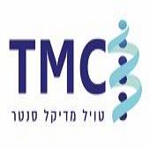 דרושים בTMC טויל מדיקל סנטר