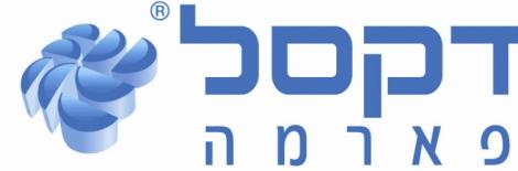 לוגו חברת דקסל - לקוחות של חברת שקילה